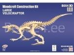 3D puzzle suur Velociraptor