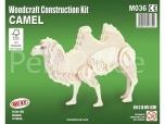 3D puzzle Kaamel