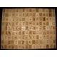 Puidust_mahjong.jpg